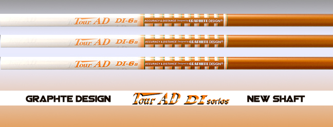 Graphite-Design-Tour-AD-DI6