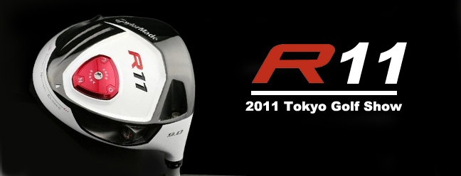 New Taylormade R11 Driver Images Pictures