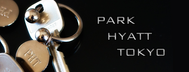 Park Hyatt Tokyo Luxury Hotel Review