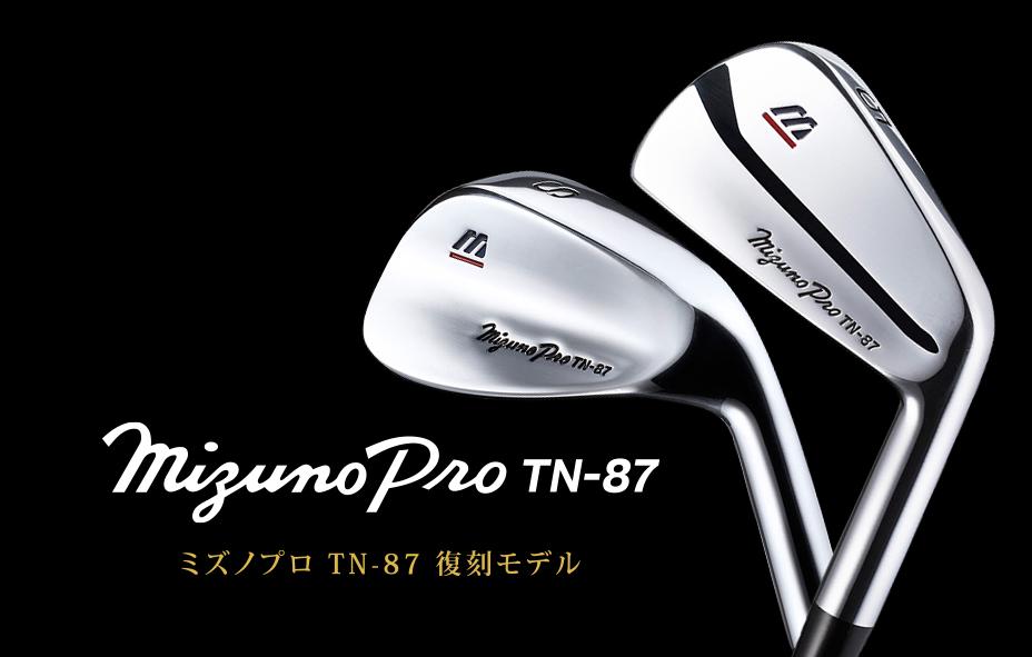 Mizuno-Pro-TN-87.jpg